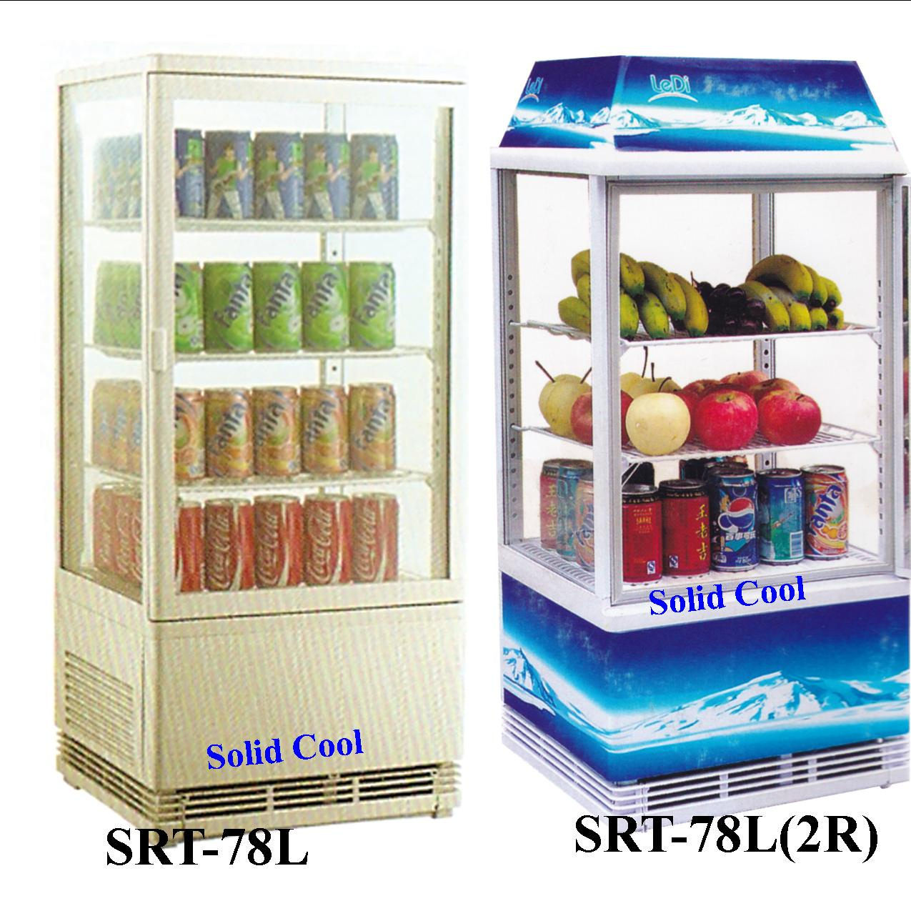 Commercial Refrigerator Maintenance Malaysia | Air Cooler Rental